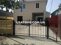 Торгово-офисный центр город Беляевка