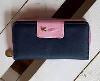 Синий женский кошелек вместительный удобный модный