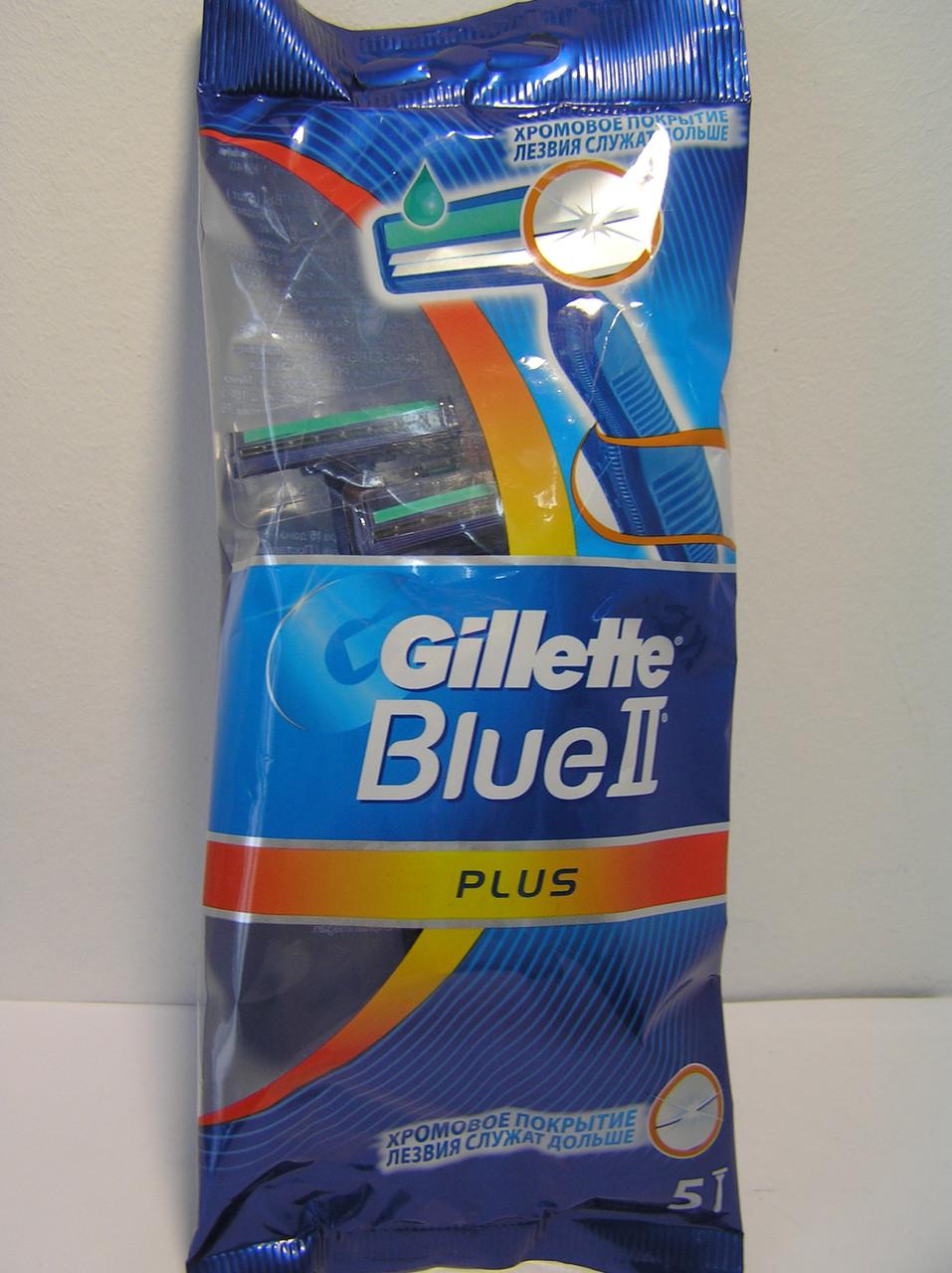 Станок мужской одноразовый Gillette  Blue II Plus  5 шт. (Жиллетт Блю 2 плюс)