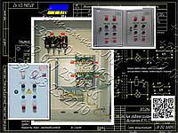 Я5135, РУСМ5135, Я5137, РУСМ5137   нереверсивный двухфидерный  ящик управления  электродвигателями