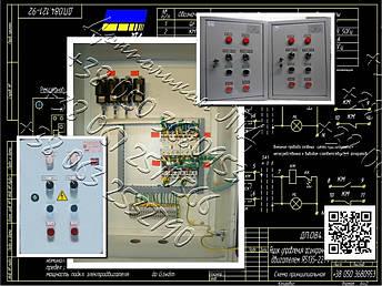 Я5135, РУСМ5135, Я5137, РУСМ5137   нереверсивный двухфидерный  ящик управления  электродвигателями, фото 2