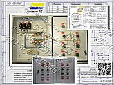 Я5135, РУСМ5135, Я5137, РУСМ5137   нереверсивный двухфидерный  ящик управления  электродвигателями, фото 3