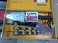 Аппарат сварочный ПП плоский  APC WM10 с насадками 20 - 63 ножницами в  чемодане