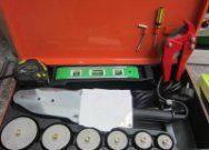 Аппарат сварочный ПП плоский  MAER HT 63-А5(B) 1500 Вт насадки 20 - 63 ножницы уроввень в чемодане