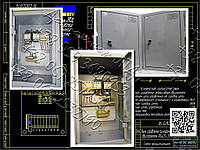 Я5401,  Я5402  ящики управления реверсивным асинхронными электродвигателями, фото 1