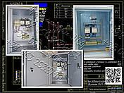 Я5401,  Я5402  ящики управления реверсивным асинхронными электродвигателями, фото 2