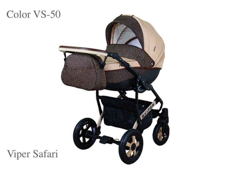 Коляска Вайпер сафари  (Viper safari) 2 в 1. VS 50