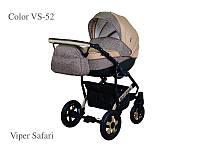 Коляска Вайпер сафари  (Viper safari) 2 в 1. VS 52
