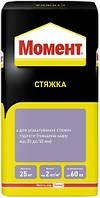 МОМЕНТ (Henkel) Стяжка для пола 25кг