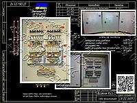 Я5403 (РУСМ5403)  ящик управления двумя реверсивными асинхронными электродвигателеми, фото 1