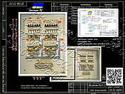 Я5403 (РУСМ5403)  ящик управления двумя реверсивными асинхронными электродвигателеми, фото 2