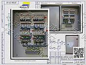 Я5403 (РУСМ5403)  ящик управления двумя реверсивными асинхронными электродвигателеми, фото 3