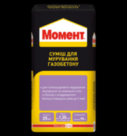 Клей для газоблока МОМЕНТ (Henkel)