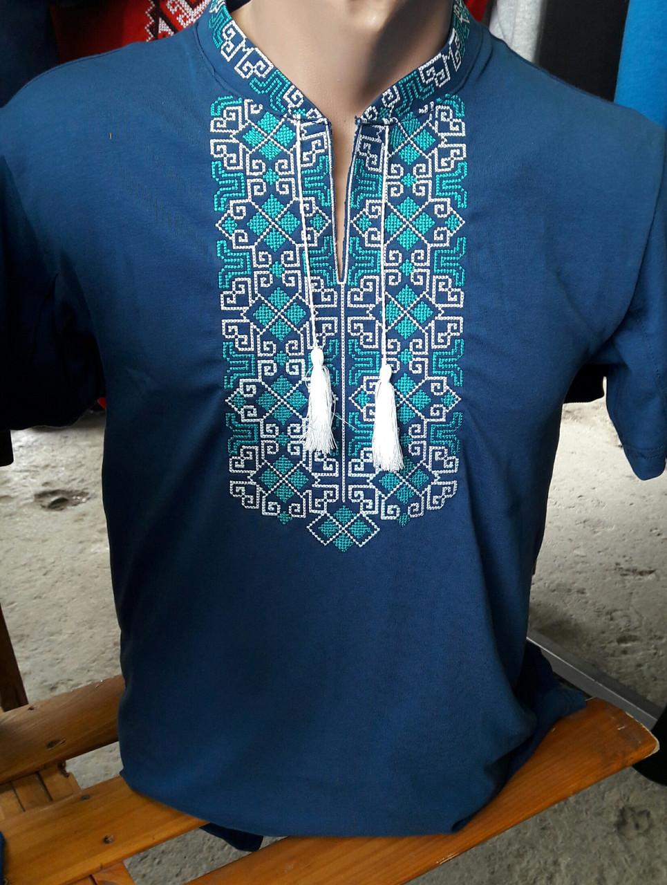Мужская футболка вышитая  301 САК