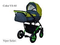 Коляска Вайпер сафари  (Viper safari) 2 в 1. VS 60