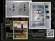 Я5410, РУСМ5410, Я5412, РУСМ5412 -ящики управления реверсивным асинхронными электродвигателями, фото 2