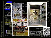 Я5410, РУСМ5410, Я5412, РУСМ5412 -ящики управления реверсивным асинхронными электродвигателями, фото 3