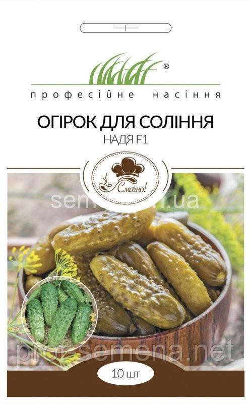 Огірок для соління (Надя F1) 10 шт.
