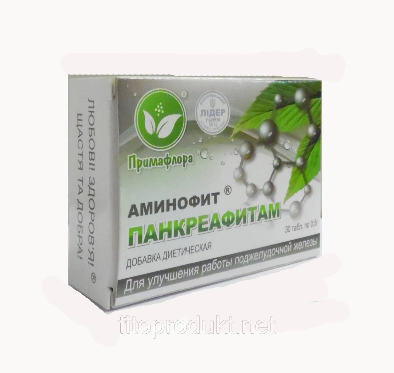 «ПАНКРЕАФИТАМ» - аминофит для улучшения работы поджелудочной железы
