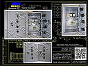 Я5411, РУСМ5411, Я5413, РУСМ5413 -ящики управления реверсивным асинхронными электродвигателями, фото 2