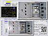 Я5411, РУСМ5411, Я5413, РУСМ5413 -ящики управления реверсивным асинхронными электродвигателями, фото 4