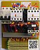 Я5411, РУСМ5411, Я5413, РУСМ5413 -ящики управления реверсивным асинхронными электродвигателями, фото 6