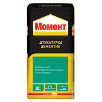 Штукатурка цементно известковая МОМЕНТ (Henkel) 25 кг