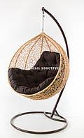 Подвесное кресло кремовое(подушка темно-коричневая)