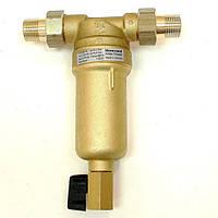 Фильтр компактный для горячей воды HONEYWELL 1.5 куб.м/час