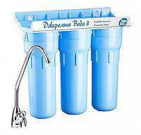 Фильтр под мойку трехступенчатая очистка + угольный постфильтр Своя Вода кран, ключ