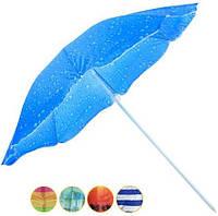 Зонт пляжный D 1.8м