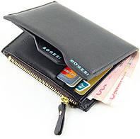 Кожаный мужской кошелек Bogesi с отделом для мелочи +Подарок Нож-кредитка. Портмоне. Бумажник. Клатч.