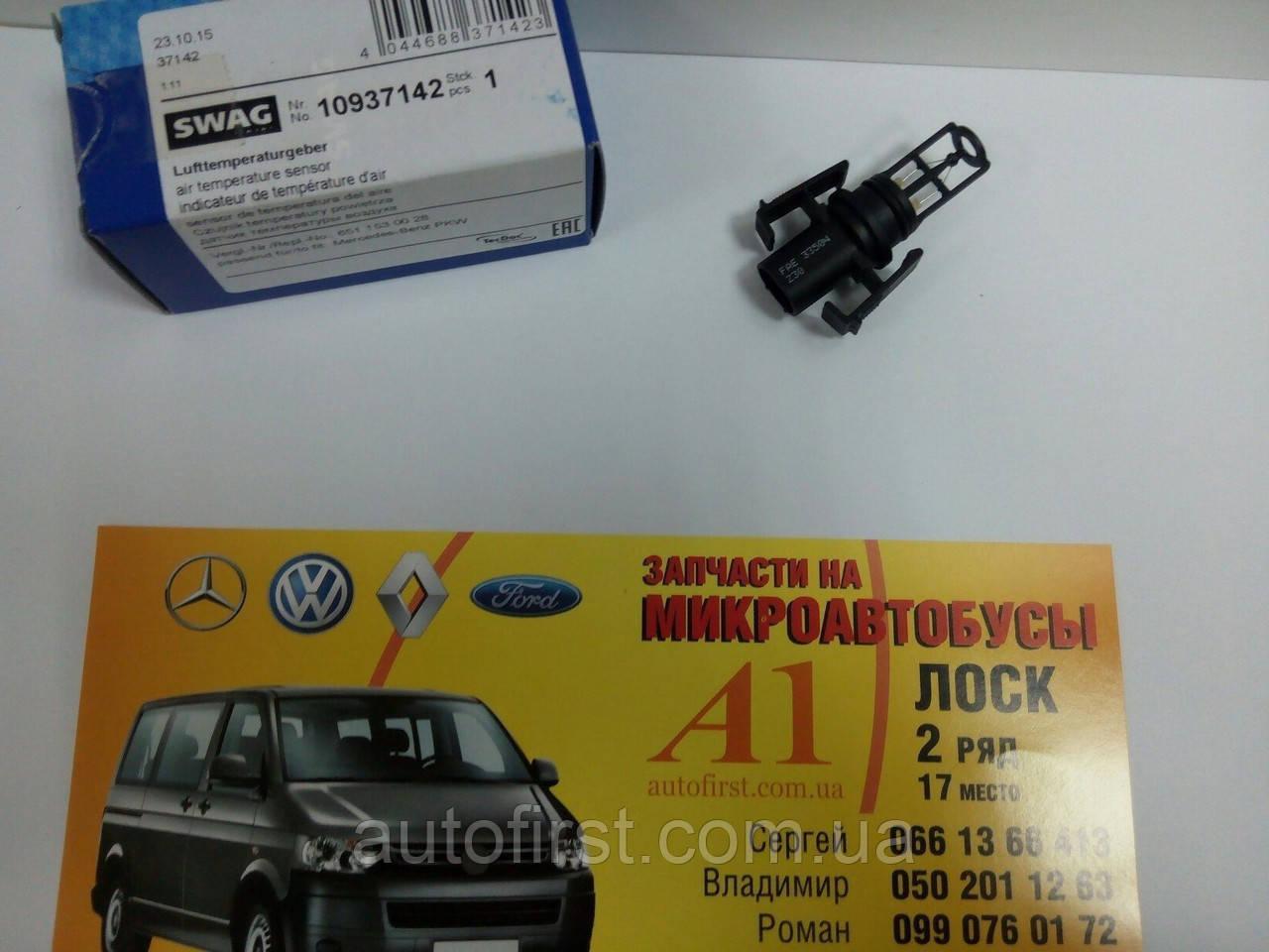 SWAG 10937142 Датчик температуры воздуха Mercedes-Benz Sprinter/Vito 638-639 (Германия)