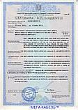 Кабель ВВГ нг 5х1.5, производитель Мега-Кабель (ГОСТ), фото 2