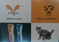 Машинка для стрижки собак Bangzhu BZ 806