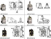 Выключатели путевые серии ВПК 2110, 2111, 2112