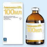 Левамизол 10%