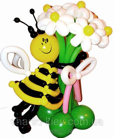 Букет из шариков Пчелка с ромашками на День Рождения, фото 2