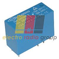 Реле JQX-14FC2 2C 12VDC