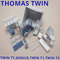 Аквафільтр для миючих пилососів Thomas Twin, Twin TT, Genius Twin T1, Twin T2