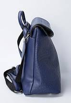 Отличный женский рюкзак из искусственной кожи под рептилию синего цвета, фото 2