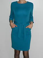 Строгое платье с карманами и поясом морская волна Elegance 318 р. S, М, L