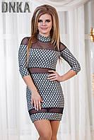 Платье вечернее  № 279.1 маг