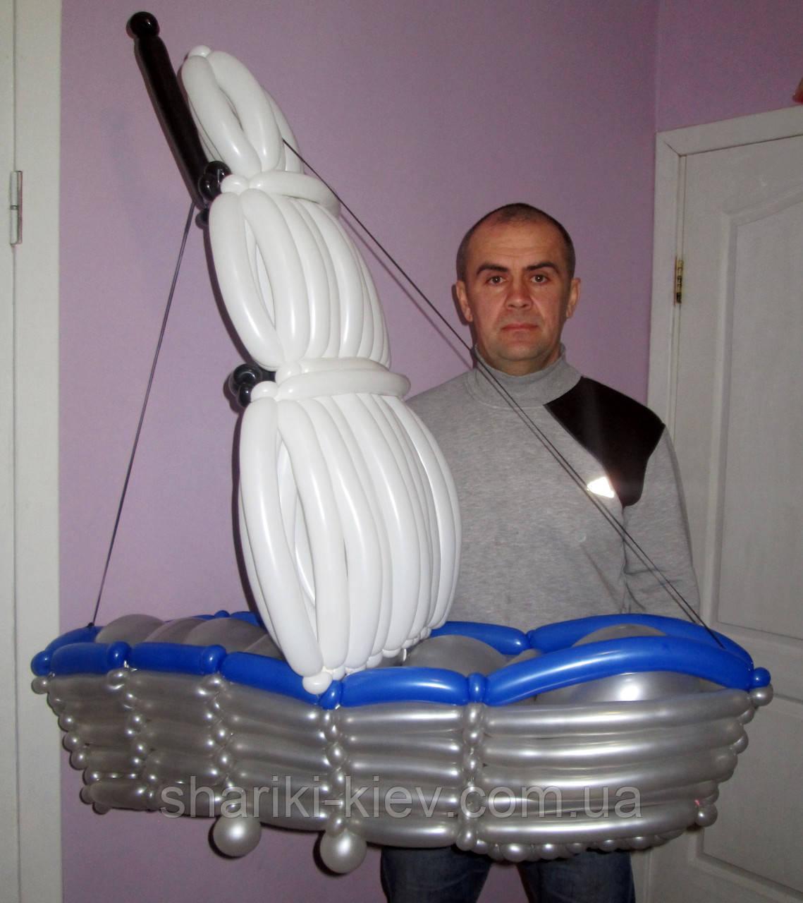 Корабль из воздушных шариков на День рождения