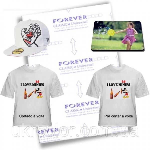 Бумага для термопереноса FOREVER Classic + Universal ( формат А3 ) - UKRCOLOR.COM в Киеве