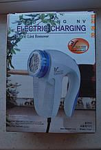 Машинка для удаления Катышей Electric Charging 1028