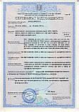 Кабель ВВГ п нгд 3х1.5, производитель Мега-Кабель (ГОСТ), фото 3