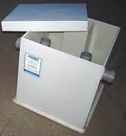 Жироуловитель ЖУ - 0.3 л/сек