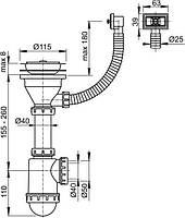 Сифон для моек большой стакан нержавейка ALCAPLAST решетка d115 перелив отвод под стиральную машину