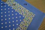 Однотонная польская бязь голубая (джинсовый оттенок) №178, фото 3